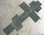 Крест 19 Век Бронза 38 см.