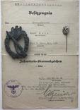 Штурмовой пехотный знак(Документ+миниатюра)