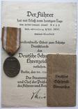 Медаль за строительство оборонных сооружений(Документ+пакет)