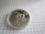 150 руб. 1978г. Олимпиада Дискобол