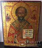 Святой Николай на золоте.