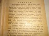 1908 Пантелеймон Куліш українські твори