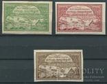 Почтово-благотворительный выпуск в помощь голодающим Поволжья, 1921