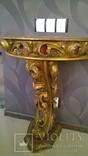 Консольный столик с потайным ящичком, позолота, Португалия XIX в.