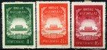 Китай. 1956. 8й Конгресс Национальной Коммунистической партии.