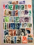 1150 марок з 1927року