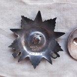 Орден ОВ 2ст. №280740 контррельеф photo 1