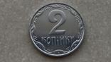 2 коп 2003 р