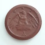 2 марки 1921 г. Германия / Саксония