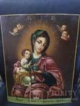 """Икона """"Мария обрете благодать у Бога"""""""