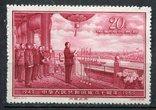 Китай. 1959. 10-летие Народной Республики