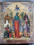 Икона Скорбящим Радость