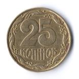 25 копійок 1992р 5.1ААв