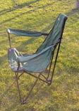 Кресло складное Nordway