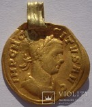 Ауреус Марк Клавдий Тацит (275-276)
