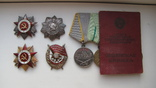 Боевой комплект наград. Ку-3,БКЗ винт, ОВ 1 и 2 ст.