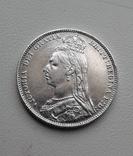 Великобритания шиллинг 1892г.