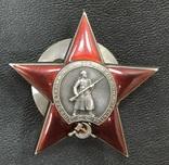 Комплект: Красная звезда №5998 МОНДВОР, ТКЗ №9658 (винт), КЗ, ТКЗ + доки. photo 3