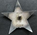 Комплект: Красная звезда №5998 МОНДВОР, ТКЗ №9658 (винт), КЗ, ТКЗ + доки. photo 5