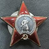 Комплект: Красная звезда №5998 МОНДВОР, ТКЗ №9658 (винт), КЗ, ТКЗ + доки. photo 7
