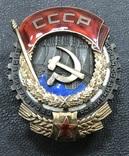 Комплект: Красная звезда №5998 МОНДВОР, ТКЗ №9658 (винт), КЗ, ТКЗ + доки. photo 9