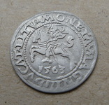 Литовский полугрош 1563 года. Сигизмунд Август ( лот 1 ).
