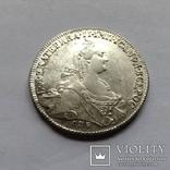 Рубль 1774г