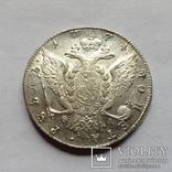 Рубль 1774г photo 2