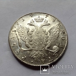 Рубль 1774г photo 4