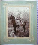 Казак. 1916 г. (большая и подписанная).