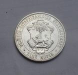 Немецкая Африка 1 рупия 1901