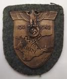 Нарукавный щит Крым