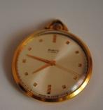 Карманные часы Ракета-Самсон AU-20 photo 8