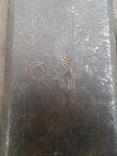 Комбинированная саперная лопата РККА 1941г. photo 10