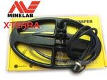 Mars Sniper для Minelab X-Terra 705/505/305 7,5kHz Катушка для металлоискателя