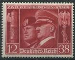 1941 Рейх Гитлер и Муссолини полная серия