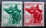 1944 г. Германия Рабочий и солдат (**)
