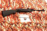 Пневматическая винтовка МР-512