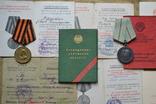 Партизану Отечественной войны 1 ст. с документами на партизанов, мужа и жену.