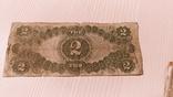2$ 1863 год