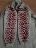 Сорочка. Вирізування #2