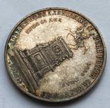 Рубль 1859 (Конь). UNC. photo 2