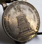 Рубль 1859 (Конь). UNC. photo 5