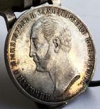Рубль 1859 (Конь). UNC. photo 6
