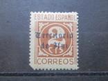Испанская колония Ифни 1941 **, фото №2