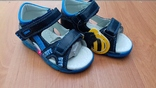 Детские Сандали для мальчиков Clibee (светящиеся)