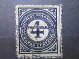 Колумбия 1926, фото №2
