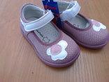 Детские туфельки для девочек Apawwa (для самых маленьких)