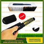 Пинпоинтер Gold Hunter (Топ Продаж) в интернет-магазине GoldHunter.com.ua