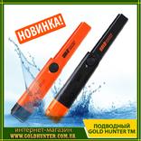 Подводный пинпоинтер Gold Hunter TM (NEW 2018) в интернет-магазине Goldhunter.com.ua